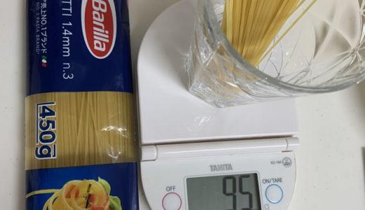 パスタを食べたら血糖値(糖質吸収)はどうなるか?